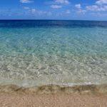ケイマン諸島でのオフショア投資の注意点や口座開設のポイント