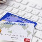 クレジットカード払いでオフショア投資を行う投資信託の方法